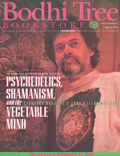 Issue_05_spring_1993-500pix