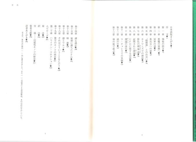 Translations 014