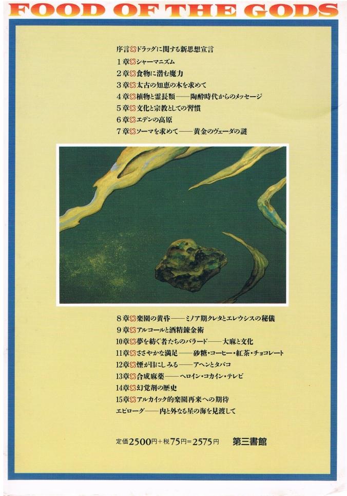 Translations 020